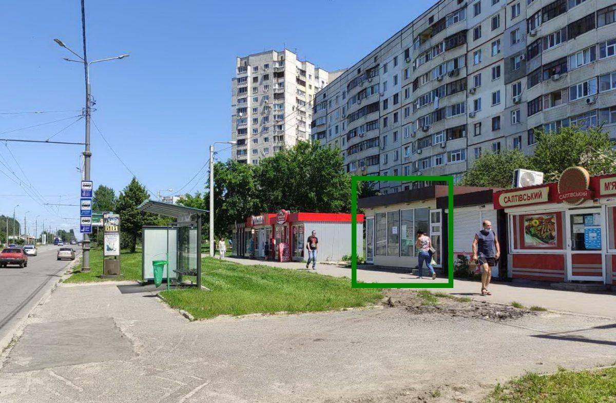 вул. Леся Сердюка, 10