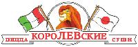 Korolevskaia-pytstsa