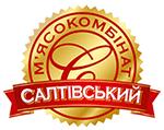 saltovskyj-miasokombynat