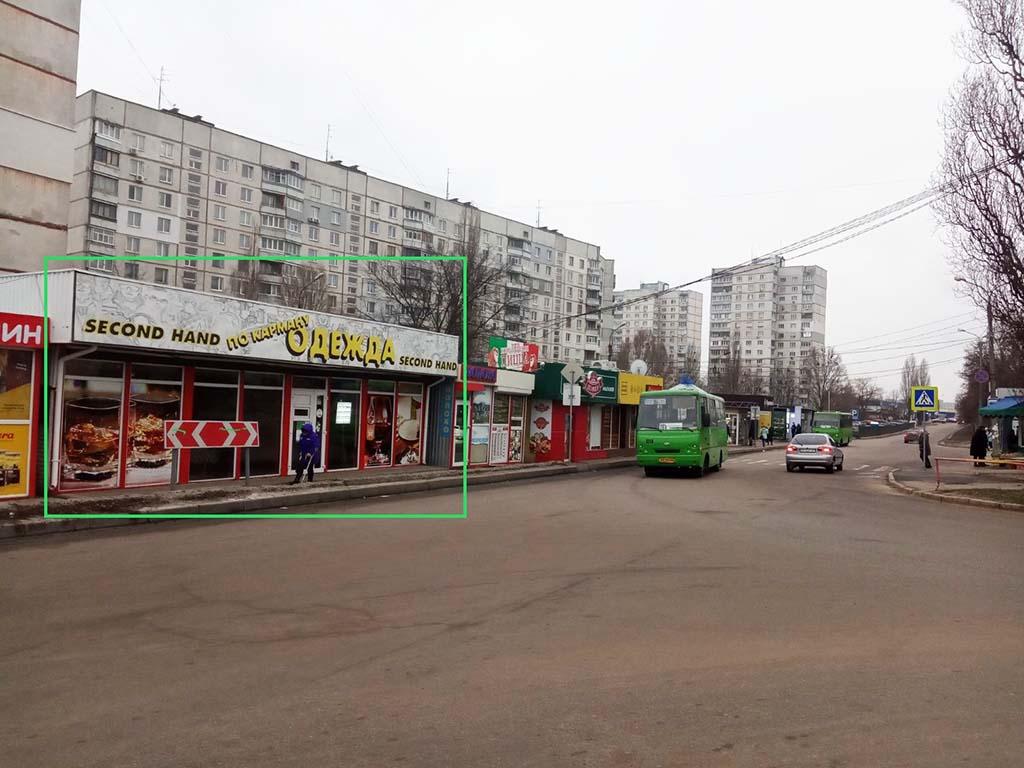 вул. Амосова, 42