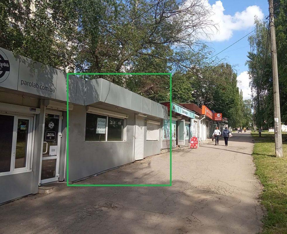 вул. Валентинівська, 18-Г