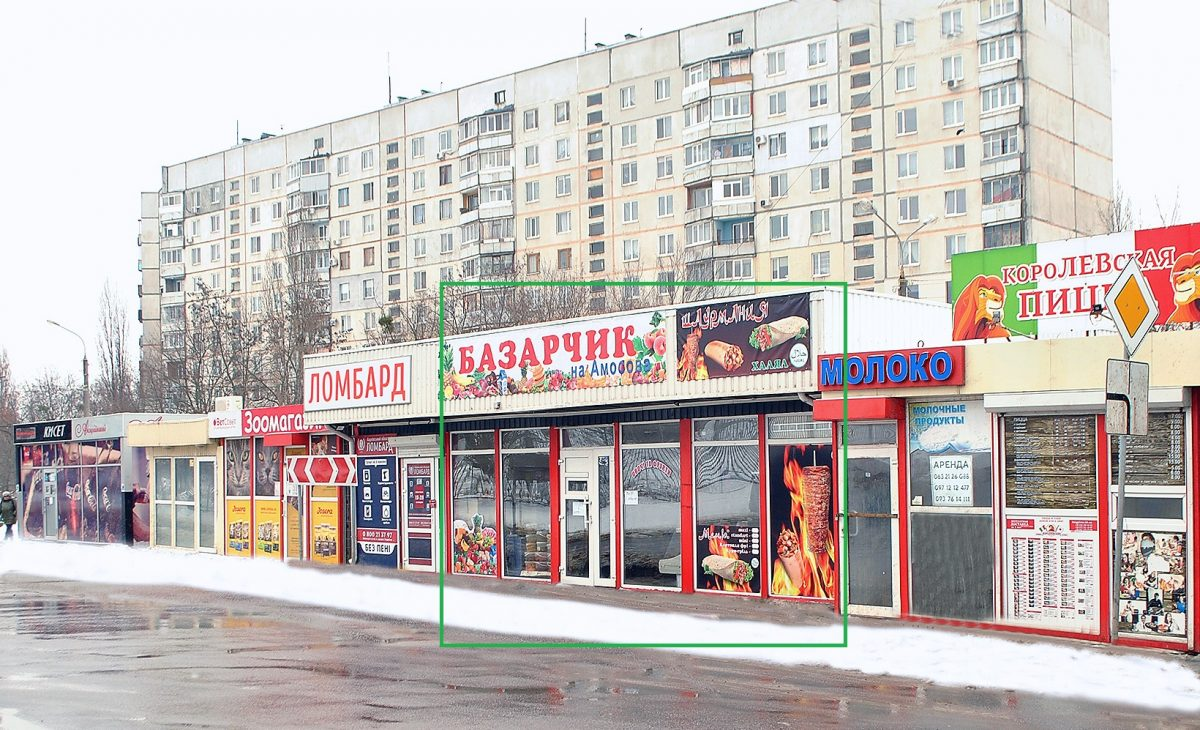 street Amosova, 42