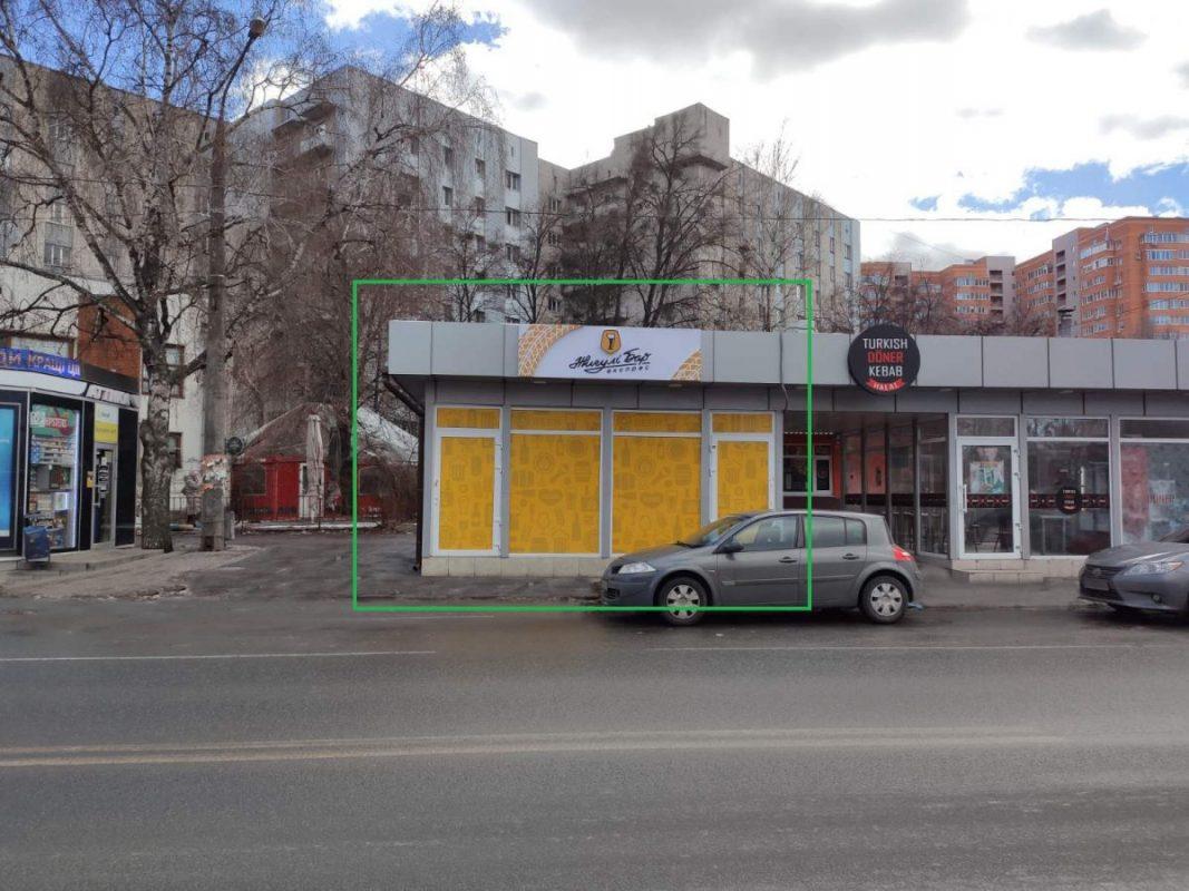 Tselinogradskaya street, 50